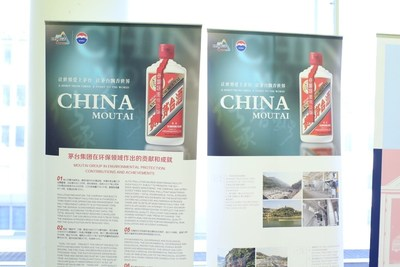 Moutai Group's pictures exhibited at this Summit to show its contributions and achievements in environmental protection