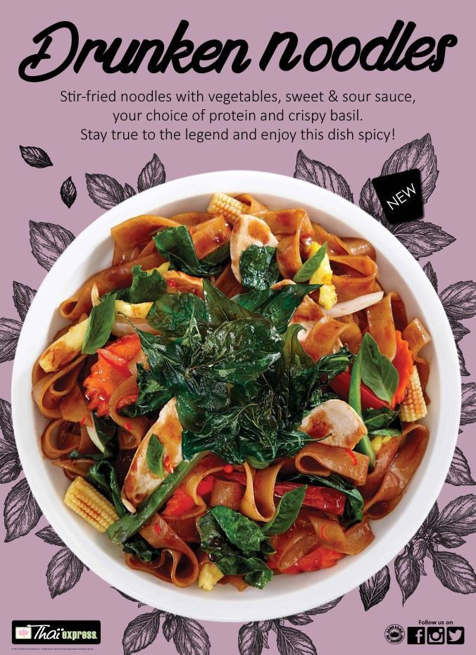Made with stir fried noodles, vegetables, sweet and sour sauce with your choice of protein and crispy basil, this classic dish offers the best of all-worlds – sweet, sour and spicy!