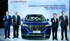 GAC Motor Debuts at Paris Motor Show with World Premiere of Brand New GS5 SUV