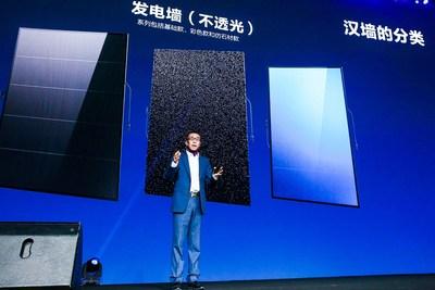 Liu Qian, Chief Designer at Hanergy Solar Design Institute, introduces HanWall Product