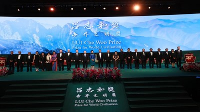 Laureates with Officiating Guests, Board of Governors, members of the Prize Council, Prize Recommendation Committee and Selection Panels