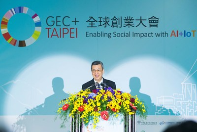 Chien-Jen Chen, Vice President expected to promote Taiwan's capcacity in innovation and entrepreneurship through GEC+Taipei 2018.
