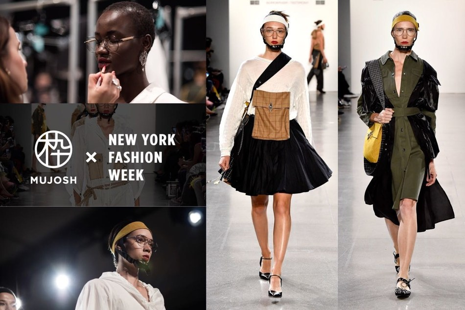 New York Fashion Week - Front Stage