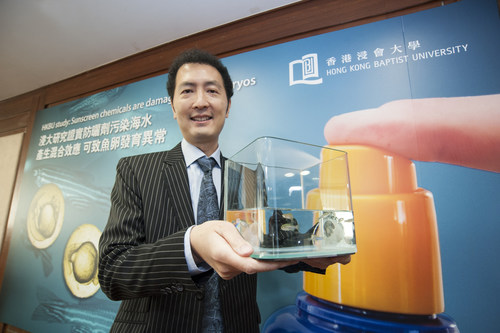 Dr Kelvin Leung says that owing to the high similarity of the genetic structure of zebrafish and that of humans, the contamination of seawater caused by sunscreen chemicals poses a possible risk to human health via the food chain (PRNewsfoto/Hong Kong Baptist University)