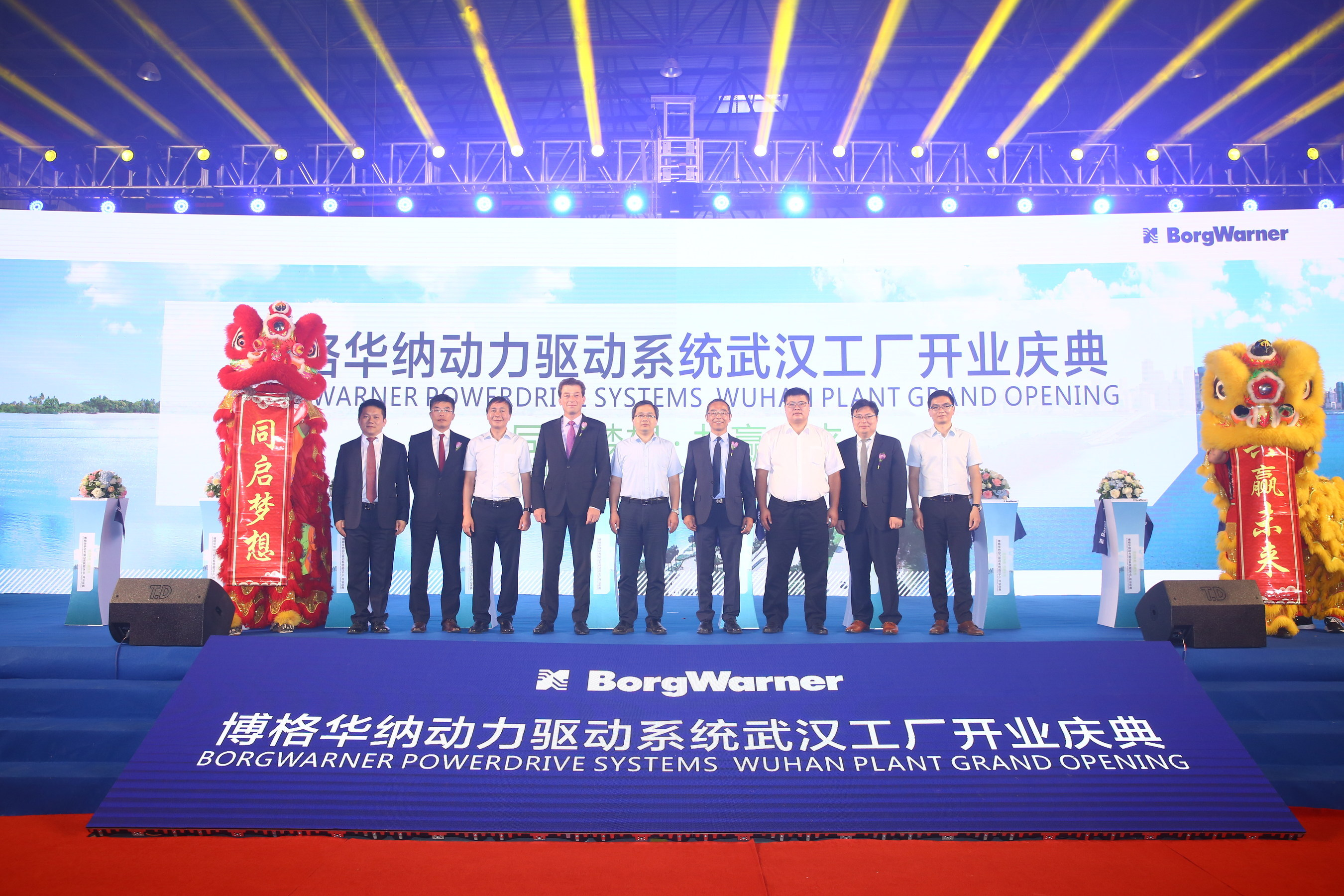 Local government officials, customers, suppliers and media representatives joined BorgWarner's management and employees in celebrating the opening of the BorgWarner PowerDrive Systems Wuhan Plant.
