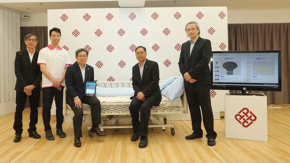 eNightLog developed by PolyU is a multi-function nighttime monitoring system for elderly with dementia by tracking their respiration and activities in bed for preventing fall or wandering away (PRNewsfoto/PolyU)