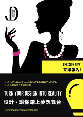 Register at the JNA Jewellery Design Competition 2018/19