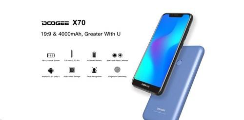 DOOGEE X70 U-shape notch big battery smartphone