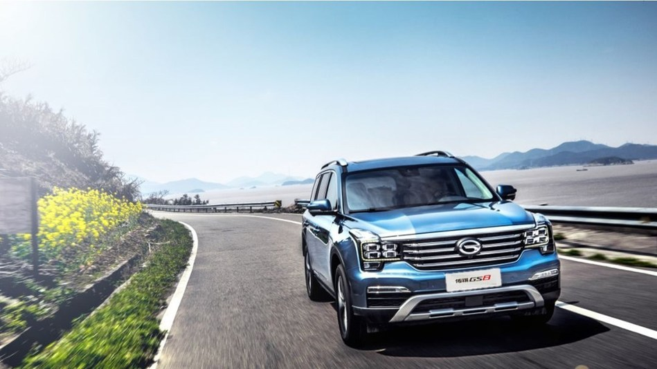 GAC Motor's GS8 tops the quality ranking in the large SUV market segment (PRNewsfoto/GAC Motor)