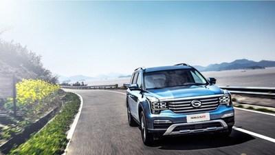 Le GS8 de GAC Motor arrive en tête du classement dans le segment des gros VUS au chapitre de la qualité. (PRNewsfoto/GAC Motor)