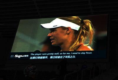 Sogou Provides AI-powered Machine Simultaneous Translation at China Open Tennis Championship