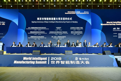At the closing ceremony of the 2018 World Intelligent Manufacturing Summit, 18 major intelligent manufacturing cooperation projects were signed on site.