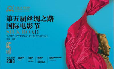 Artistas globais se reúnem para o Quinto Festival Internacional de Cinema da Rota da Seda, o qual marca os 60 anos de cinematografia do icônico Xi'an Film Studio (PRNewsfoto/Silk Road International Film Fe)