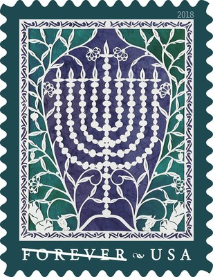 U.S. Postal Service and Israel Post Jointly Issue Hanukkah Stamps