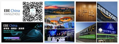 A nationally celebrated e-commerce expo will be held in Hangzhou, China in October