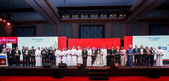Winners of The Maritime Standard Awards 2018 (PRNewsfoto/The Maritime Standard Awards)