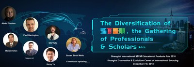 Leading experts and scholars will gather in Shanghai to discuss STEM-related topics. The list of experts continues to be updated.