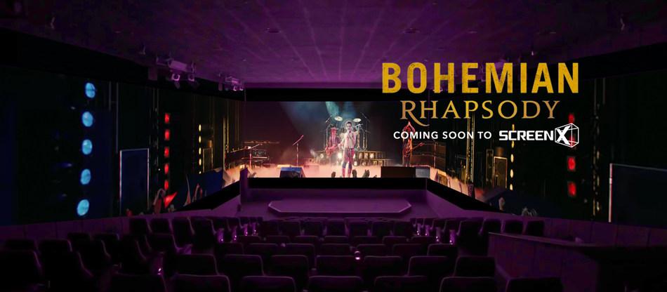 """""""Bohemian Rhapsody"""" in ScreenX"""