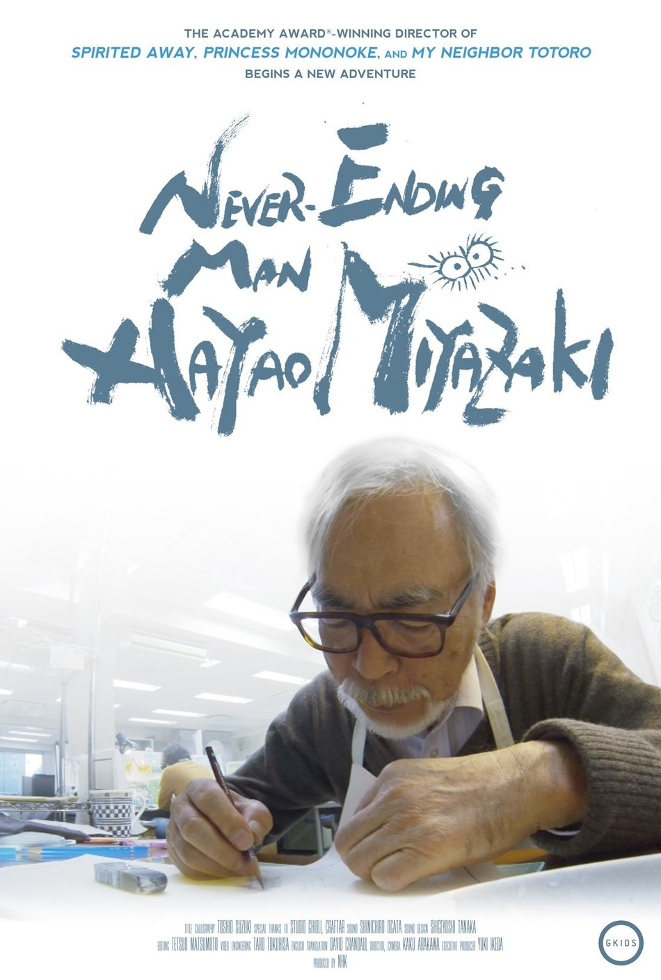 'Never-Ending Man: Hayao Miyazaki' - Documentary on the Iconic, Academy Award®-Winning Director and Co-Founder of Studio Ghibli Coming to U.S. Cinemas