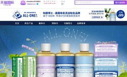 Source: drbronners.tmall.hk