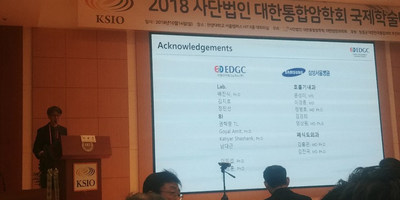 Ph.D. Sung Hoon Lee proceeded a presentation at the International Symposium of KSIO.