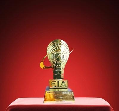 HKEIA Gold Award Trophy (PRNewsfoto/PerceptIn)