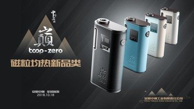 """Toop-zero"" products by MaPH technology"