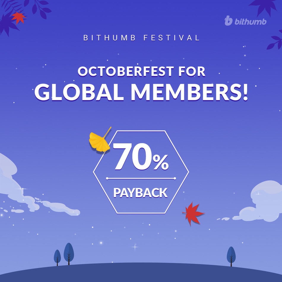 Bithumb's Special Promotion for New Overseas Members