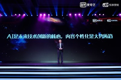 iQIYI Unveils New Shows for 2019 and New Content Strategy