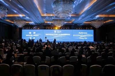 O primeiro Fórum Internacional da Nova Área de Xixian (PRNewsfoto/Xixian New Area)