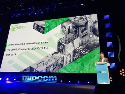 iQIYI CEO Gong Yu Delivers Keynote Speech at Mipcom