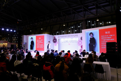 Seminar of Shanghai Jewellery Fair 2017