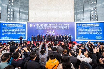 The opening ceremony of the 24th China Yiwu International Commodities (Standards) Fair