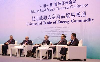 O Sr. Zhu Gongshan participou da Conferência Ministerial sobre Energia da Inciativa Cinturão e Estrada e do Fórum Internacional sobre Transição Energética (PRNewsfoto/GCL-SI)