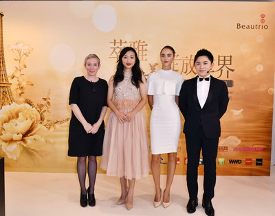 Beautrio helps women to shine, enhancing Sino-French cooperation