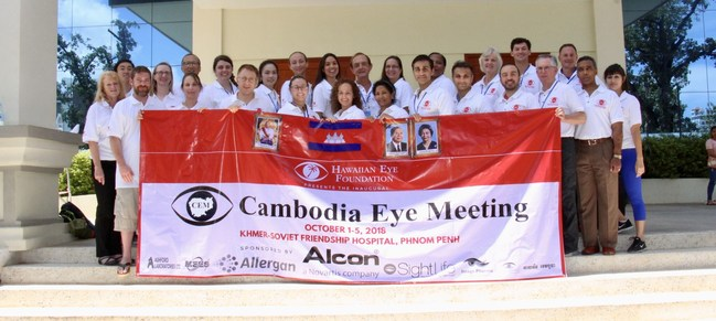 Special thanks to our Sponsors Alcon, Allergan and SightLife for supporting this inaugural meeting in Cambodia.