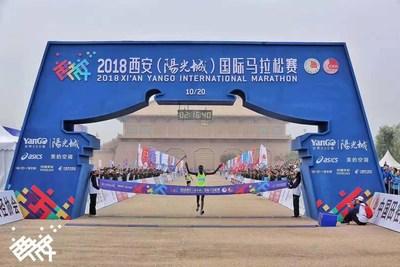 Maratona Internacional de Xi'an 2018 emociona multidões em meio a mostras da antiguidade e da modernidade. (PRNewsfoto/Xi'an International Marathon)