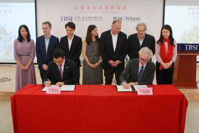 Whittle School & Studios and Tsinghua-Berkeley Shenzhen Institute announce pioneering partnership, sign MOU