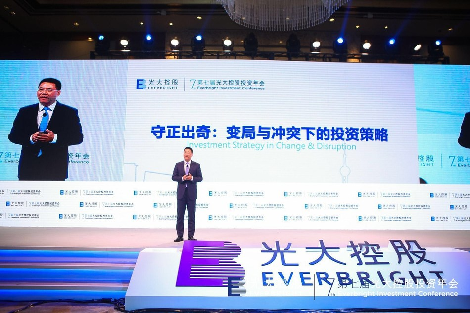 2018 Everbright Investment Conference Successfully Held in Hangzhou (PRNewsfoto/China Everbright Limited)