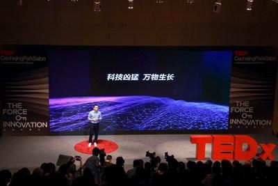 George Zhao, presidente da Honor, no TEDx CaohejingParkSalon (PRNewsfoto/Honor)
