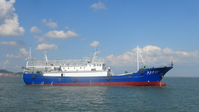 Pingtan Marine Enterprise's New Fishing Vessel