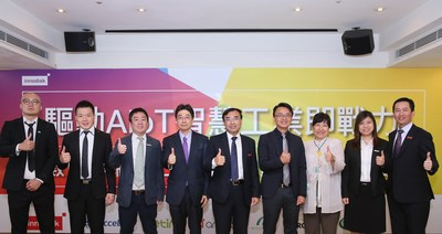 Innodisk Enters Alliance with Subsidiaries and Partners to Bring AIoT into the Spotlight