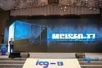 MGI Introduces Groundbreaking Ultra-High-Throughput Sequencer, MGISEQ-T7
