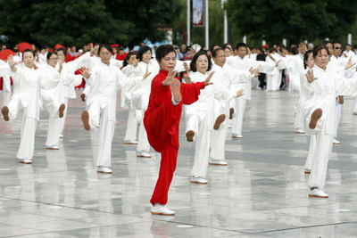 A grand Tai Chi performance is staged as the city holds a cultural tourism festival.