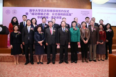 Dr Lui Che-woo, Chairman of K. Wah Group and Director of LUI Che Woo Charity (fourth from left), Mr Zhang Xiaoming, Director of the Hong Kong and Macao Affairs Office of the State Council (second from left), Mr Qiao Xiaoyang, Former Deputy Secretary-General of the Standing Committee of the National People's Congress (fifth from left), Mrs Lui Chiu Kam Ping (third from left), Ms Paddy Lui, Executive Director of K. Wah International Holdings Limited (second from right)