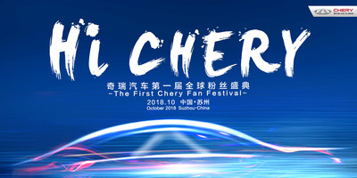 The First Chery Fan Festival