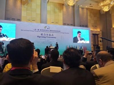 Conferência Ministerial de Energia da Iniciativa Cinturão e Rota e Fórum Internacional de 2018 (PRNewsfoto/Jolywood (Taizhou) Solar Technol)