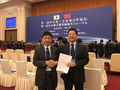 CIMC and SCG form strategic partnership