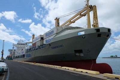 Matson vessel 'Kamokuiki.'