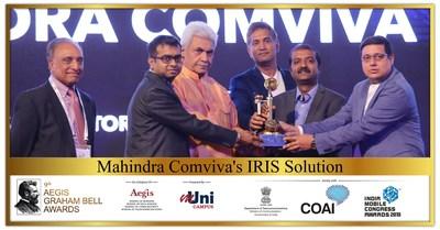 """Comviva的MobiLytix™ IRIS被评为年度最佳""""创新型电信解决方案"""""""